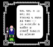 $ガメのレトマー ゲーム生活-01
