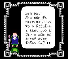 $ガメのレトマー ゲーム生活-02