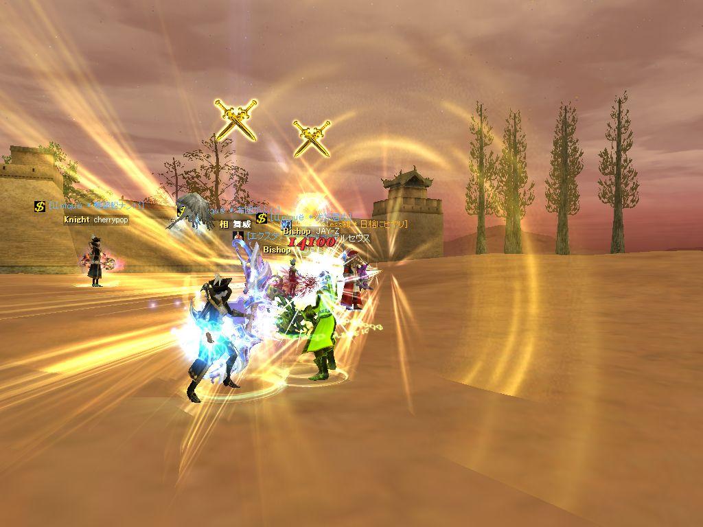 SRO[2010-10-02 22-30-29]_17