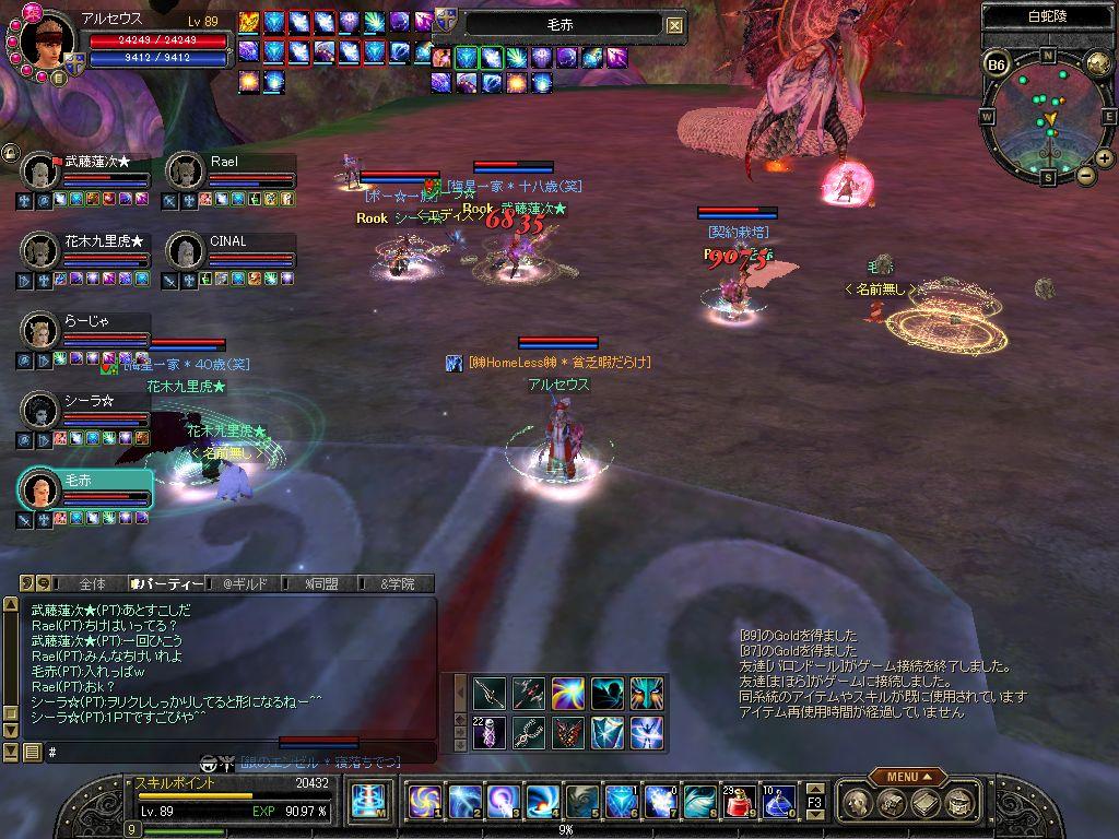 SRO[2010-11-08 00-13-16]_78