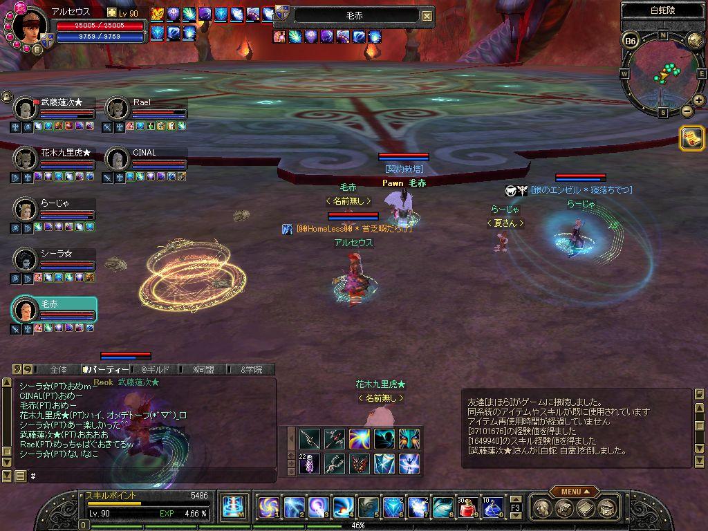 SRO[2010-11-08 00-15-59]_40