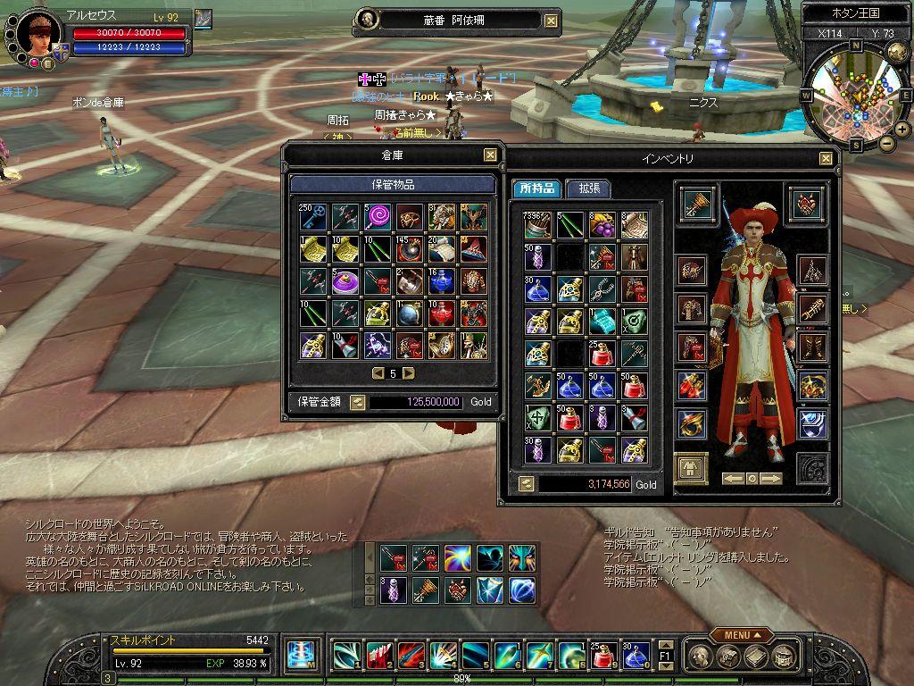 SRO[2010-11-30 15-26-31]_69