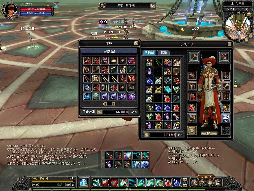 SRO[2010-11-30 15-26-53]_75