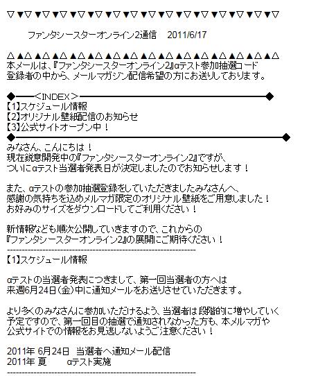 1_20110619231244.jpg