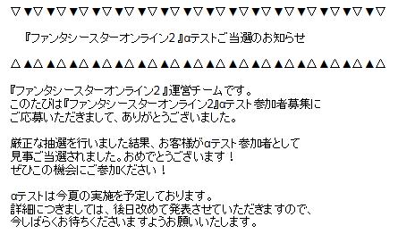 1_20110624205137.jpg