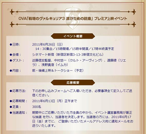 2_20110602012633.jpg