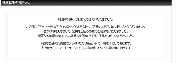 2_20110620230428.jpg