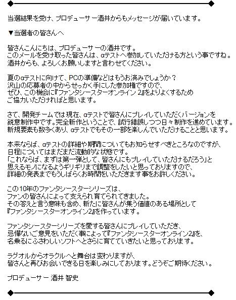 2_20110624205136.jpg