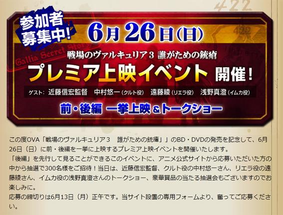 3_20110602012633.jpg