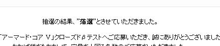3_20110620230357.jpg