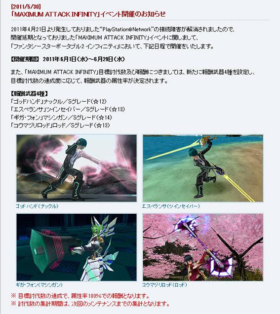 4_20110531000429.jpg