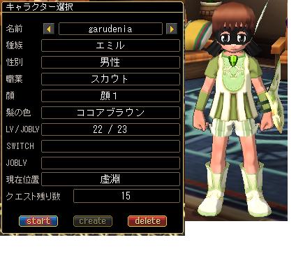 繧ャ繝ォ繝・ル繧「_convert_20100923111155