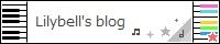 ゲーム音楽の楽譜置き場−リリベルのブログ−