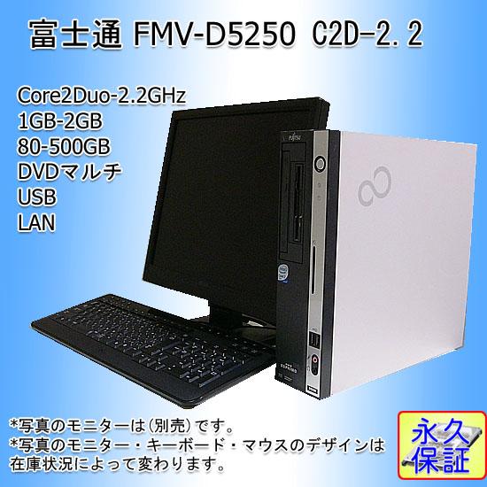 d525022mlt7h32gb_1.jpg