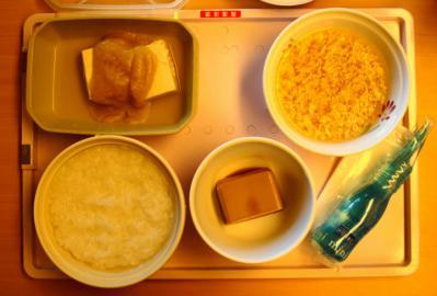 嚥下食31日夕食2