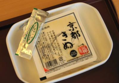 嚥下食8月1日朝食 豆腐(絹ごし)