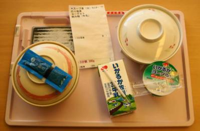 五分菜食8・3朝 メニュー
