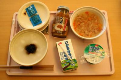 五分菜食8・3朝 全景