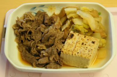 軟食86夕食 すき焼き風