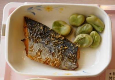 軟食87ひ 焼き魚(さわら)空豆