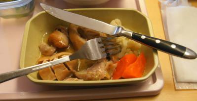 普通食810ひ 鶏を食べやすくカット