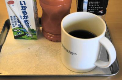 普通食811あ コーヒー=&ジュース