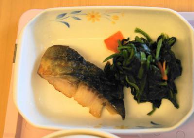 普通食811あ 焼き魚