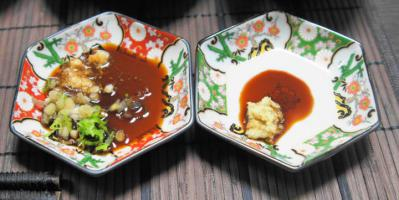 自宅819ゆ 薬味・豆皿