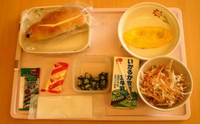 あ9月20日朝食 パン食にチェンジ