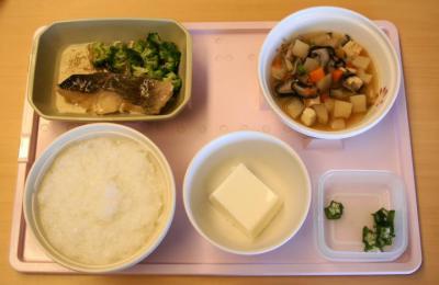 ひ9月20日昼食 牛乳ゼリー