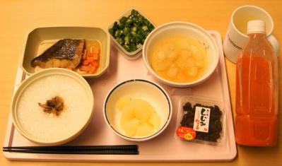 よ9月22日夕食 松茸がゆ