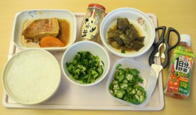 ひ9月27日昼食・赤魚、しろ菜、茄子