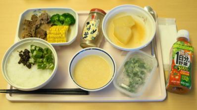 ひ9月30日昼食 ラストは焼き肉