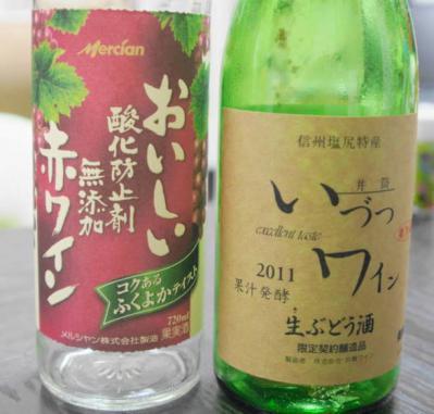無添加の赤・いづつワイン白