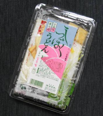 冨美屋のうどん(京都・錦市場)
