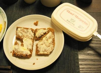 ライ麦全粒粉パン&帝国ホテルマーガリン