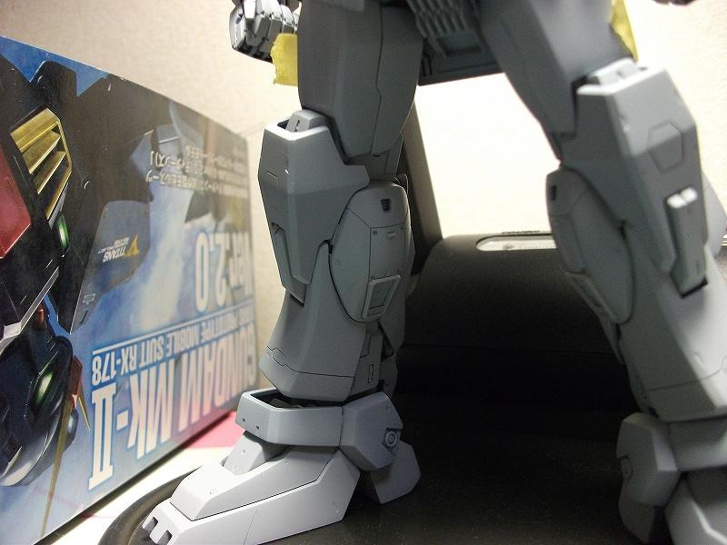 MK-II017