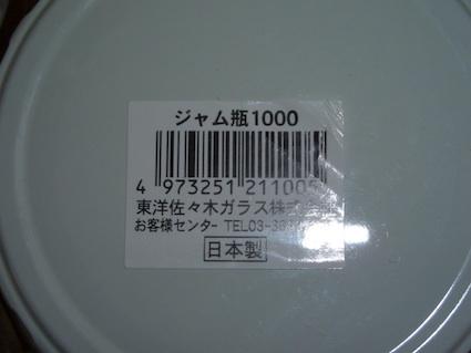 CIMG7386.jpg