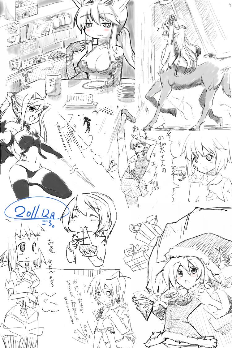 らくがき集20131127