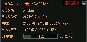 4be3089fcdec29f5ece0d2cd532a80d7.png