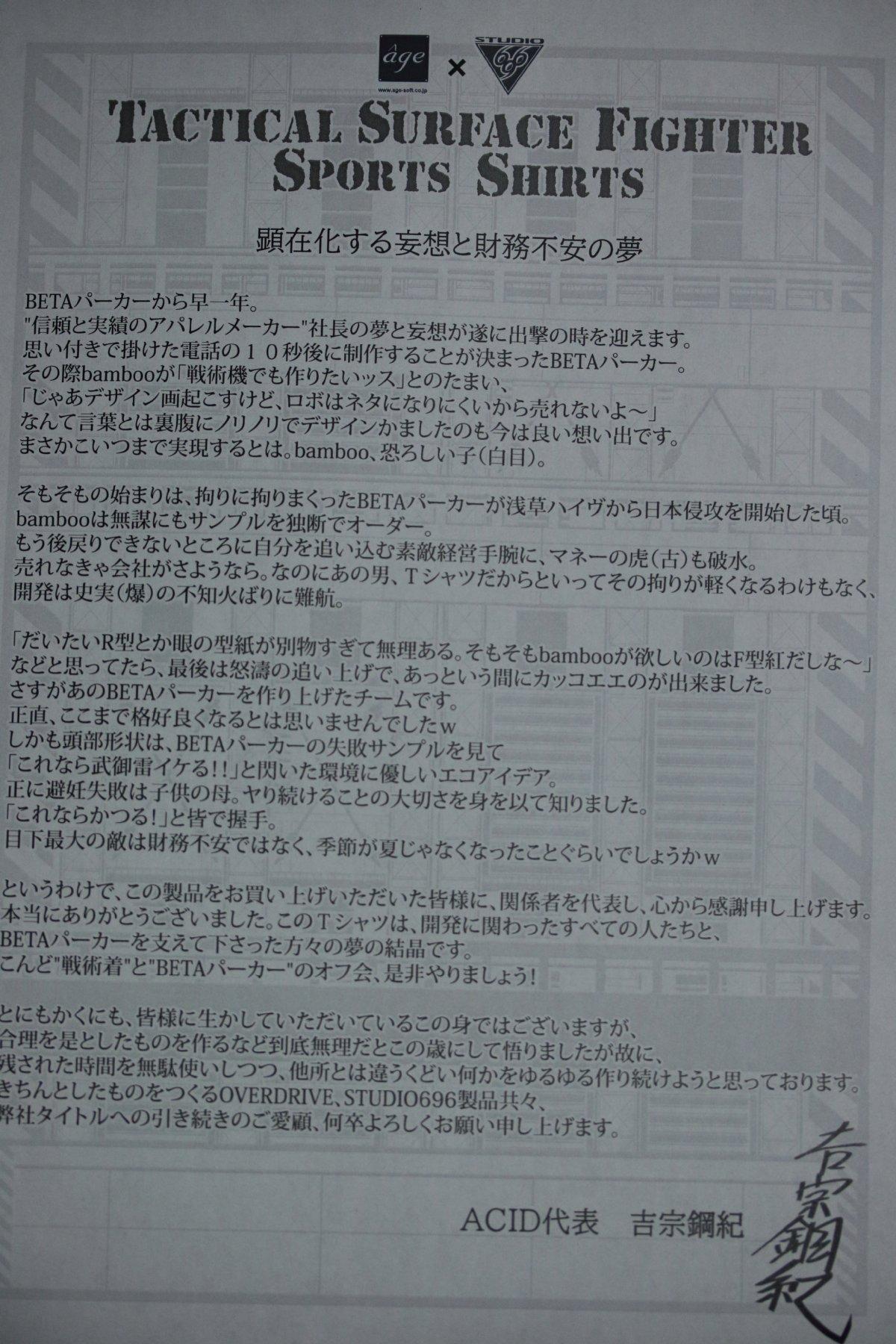 2013_11_30_0258.jpg