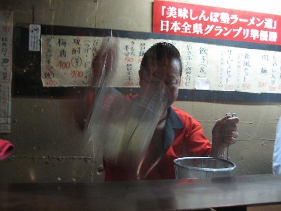 hakatarockyukiri2_edited.jpg