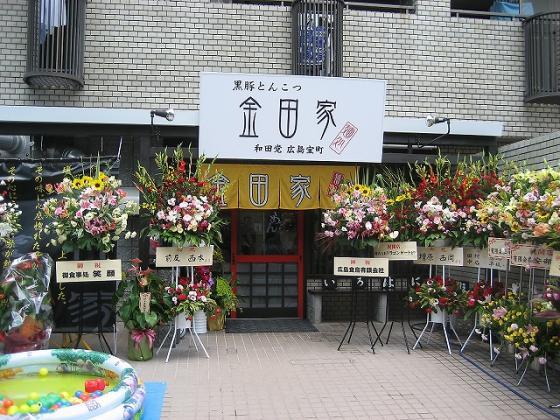 kanadawadasoto2_edited.jpg