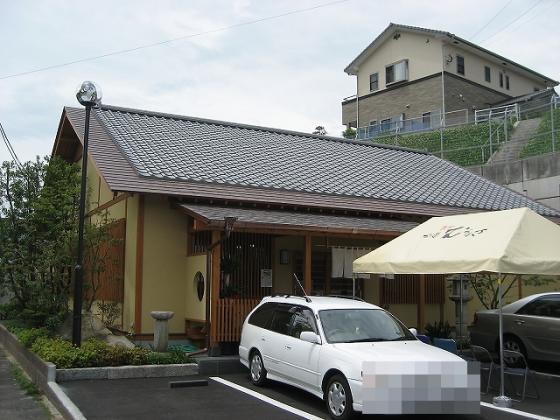 muramasasoto2_edited.jpg