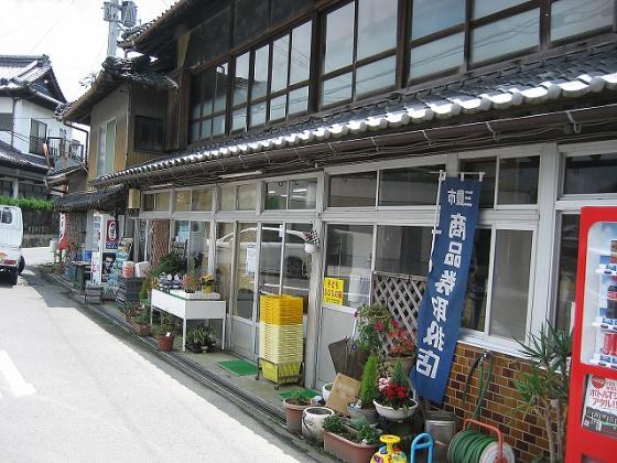 suzakisoto4_edited.jpg