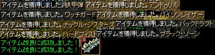 drop4648.png