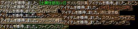 drop_20120426065054.png