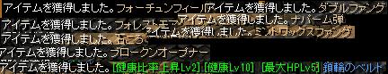 drop_20120502064416.png