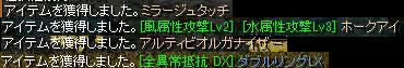 drop_20120514032415.png
