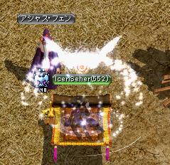 tensei_20121202065504.png